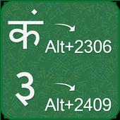 Typing Shortcut - Hindi icon