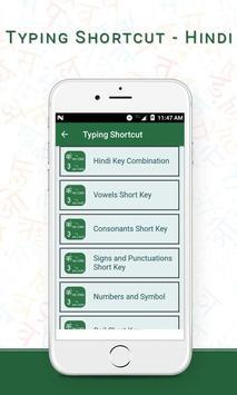Typing Shortcut - Hindi poster