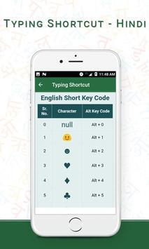 Typing Shortcut - Hindi screenshot 2