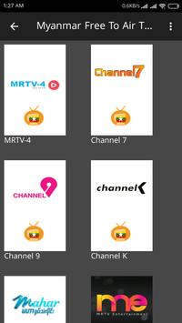 MyanTV Ekran Görüntüsü 1