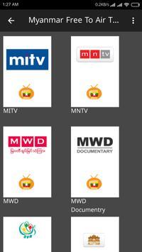 MyanTV Ekran Görüntüsü 2