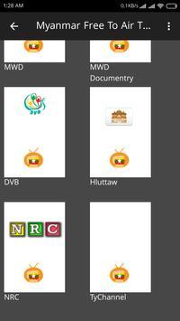 MyanTV Ekran Görüntüsü 3