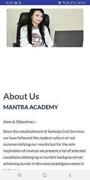 Mantra Academy screenshot 1