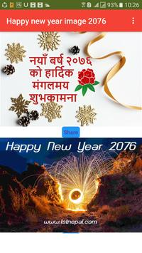 Happy New year 2077 poster