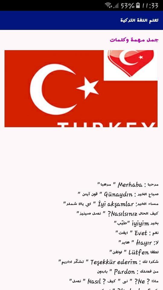 تعلم اللغة التركية 2019 For Android Apk Download