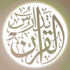 ikon تدارس القرآن