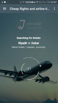 حجز تذاكر الطيران screenshot 1