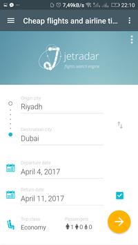 حجز تذاكر الطيران screenshot 4