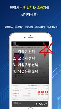 태산폰 screenshot 1