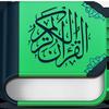 AL-ISLAM icono