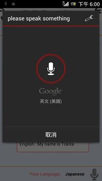 Talk Translator screenshot 3