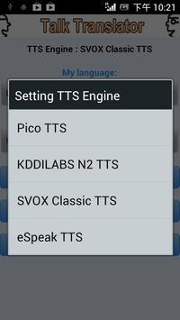 Talk Translator screenshot 1
