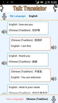 Talk Translator screenshot 2