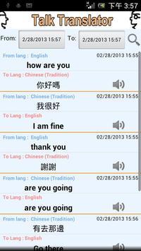 Talk Translator screenshot 4