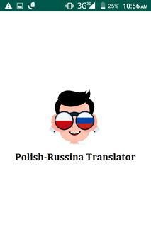 Polish-Russian Translator poster