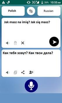 Polish-Russian Translator screenshot 1