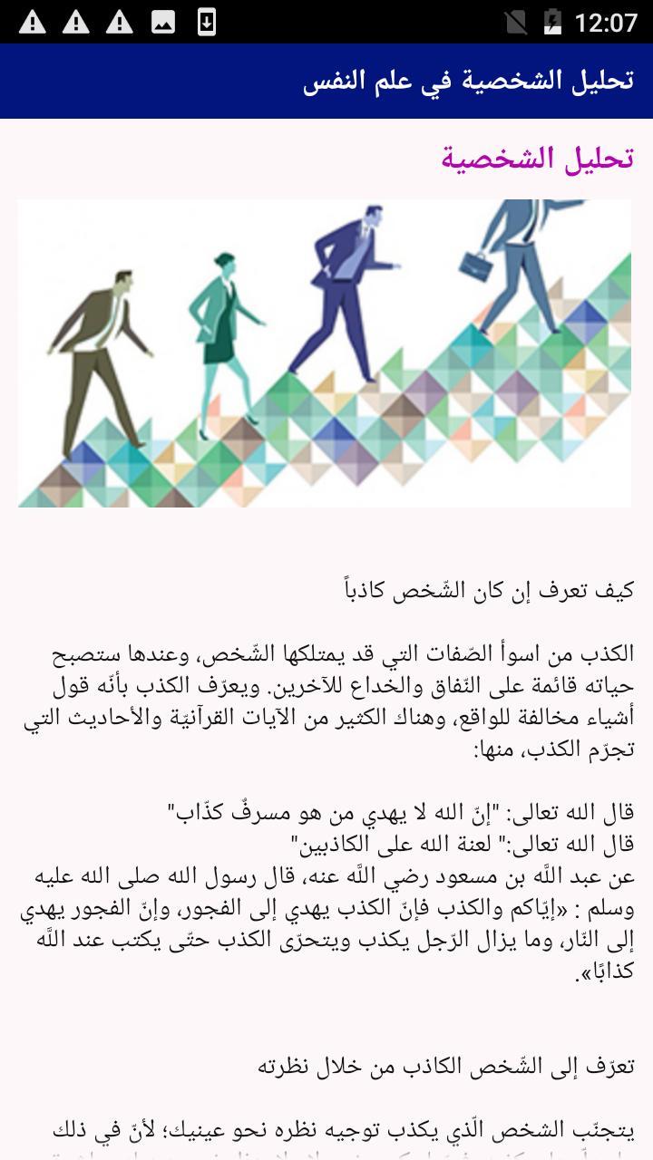 معجون مركز الإنتاج عامل انواع شخصيات الرجال وكيفية التعامل معها Sjvbca Org