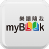myBook アイコン
