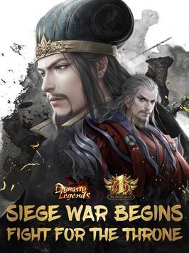 Dynasty Legends تصوير الشاشة 7