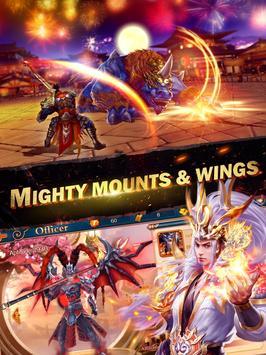 Dynasty Legends تصوير الشاشة 18