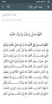 Maulid Nabi screenshot 1