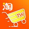 淘寶台灣-icoon