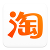 淘寶Lite – 官方專為國際及港澳台用戶打造-icoon