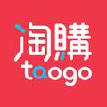 淘購 taogo - 淘寶購物好幫手