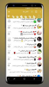 تلگرام طلایی (بدون فیلتر) poster