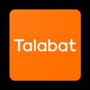 Talabat: Food Delivery APK