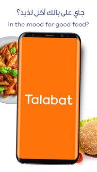 Talabat poster