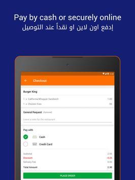 Talabat screenshot 10