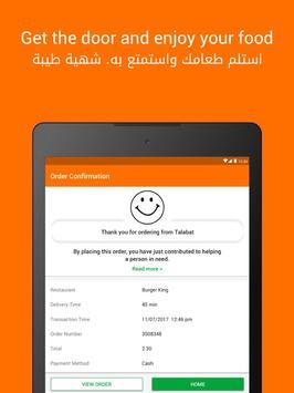 Talabat screenshot 11