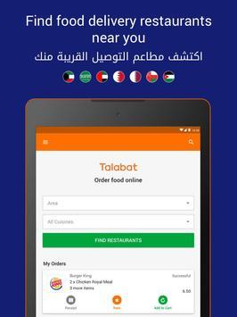 Talabat screenshot 6