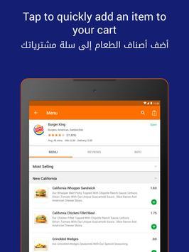 Talabat screenshot 8