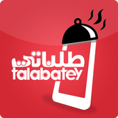 Talabatey Online Food Delivery icon