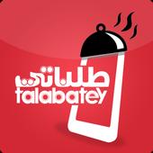 Talabatey Online Food Delivery icon
