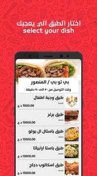 Talabatey Online Food Delivery screenshot 4