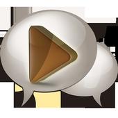 English Listening Player icon