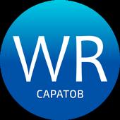 Школа Вильяма Рейли Саратов icon
