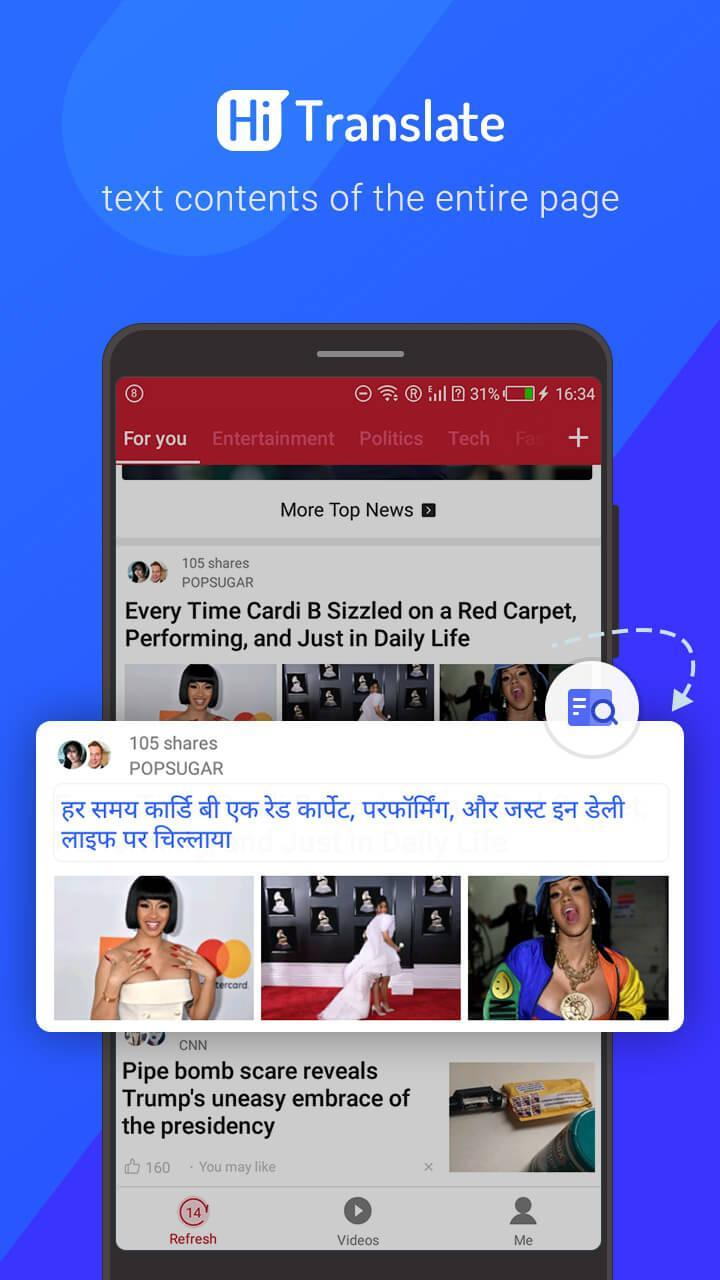 Hi Translate for Android - APK Download