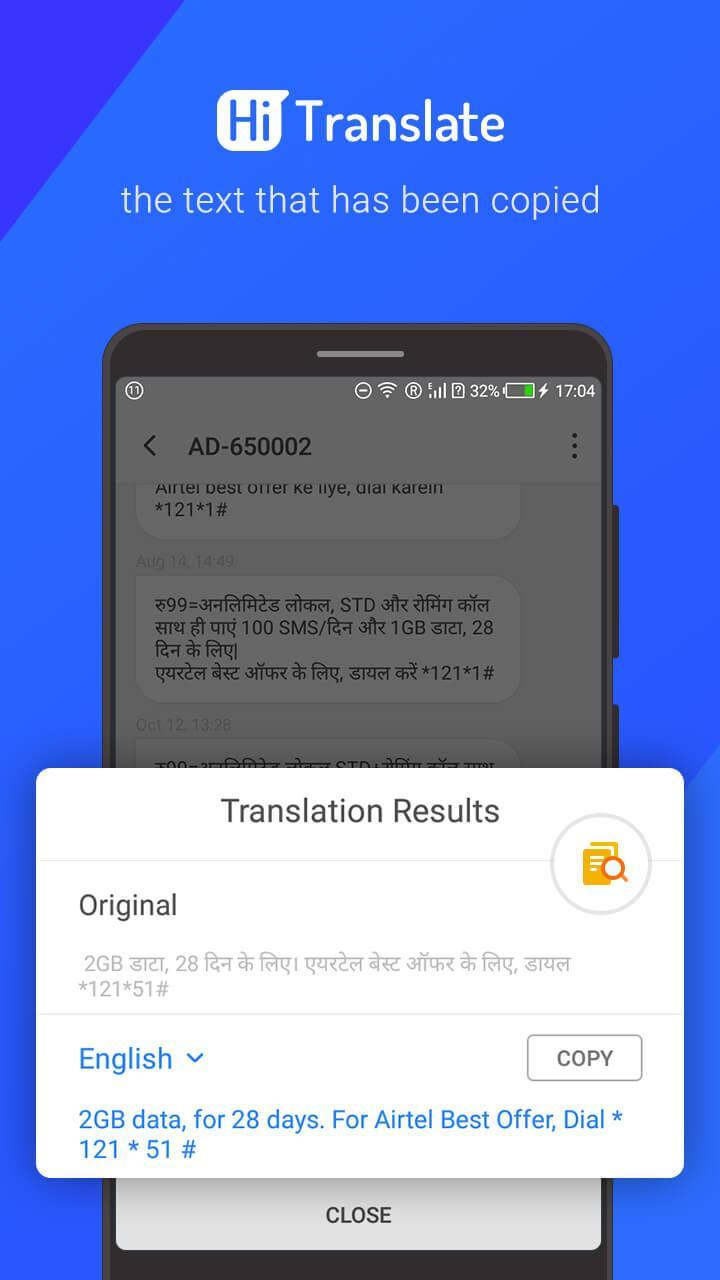 Hi Translate for Android - APK Download