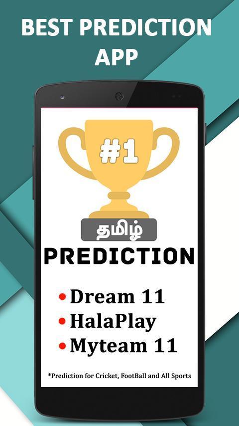 ipl fantasy prediction app download