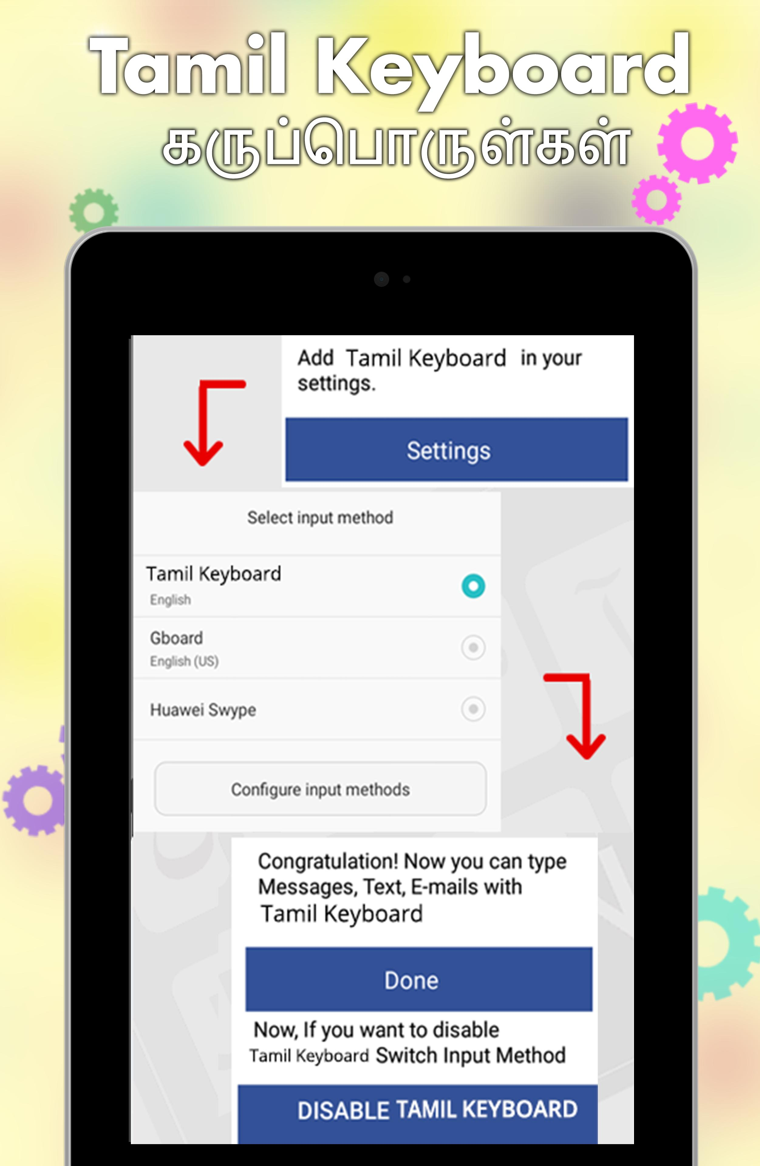 Tamil keyboard- Animated themes,cool fonts & sound for