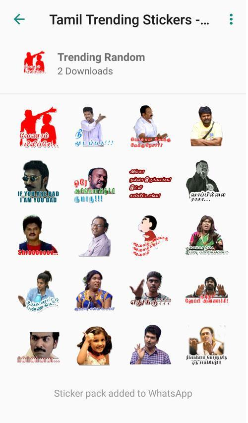 Tamil Trending Stickers - WAStickersApps for Android - APK Download