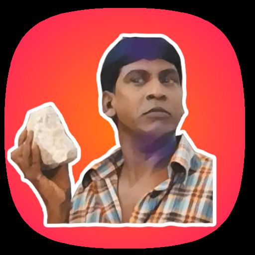 Tamil sticker pack for Whatsapp (WAStickerApp)