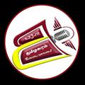 Tamilakaram Radio