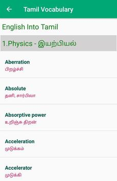 Tamil Vocabulary - English into Tamil Translation screenshot 1