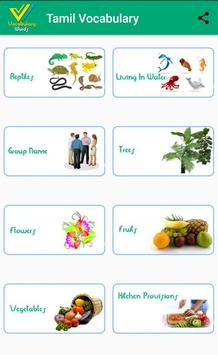 Tamil Vocabulary - English into Tamil Translation screenshot 3
