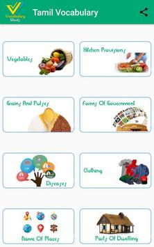 Tamil Vocabulary - English into Tamil Translation screenshot 4